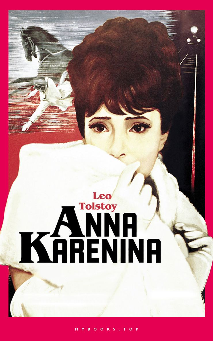 Buy Anna Karenina at Amazon