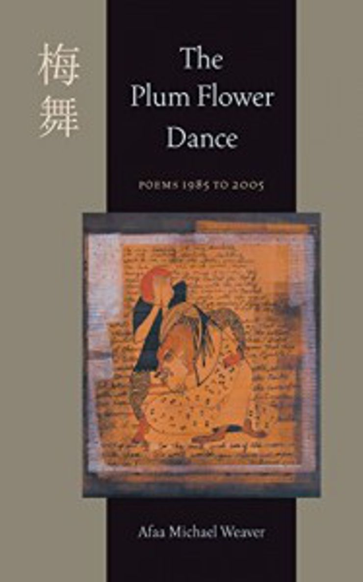 Buy The Plum Flower Dance at Amazon