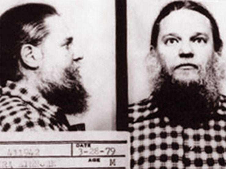 "A Look Back at Ira Einhorn, The ""Unicorn Killer"""
