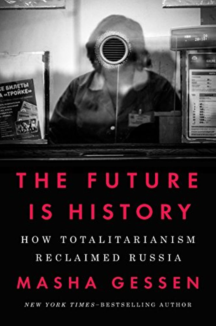 Buy The Future is History at Amazon