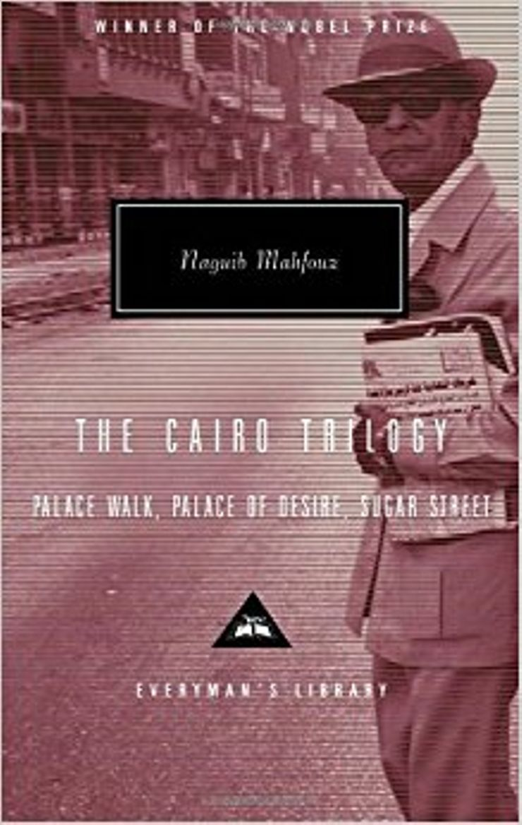 Buy The Cairo Trilogy at Amazon