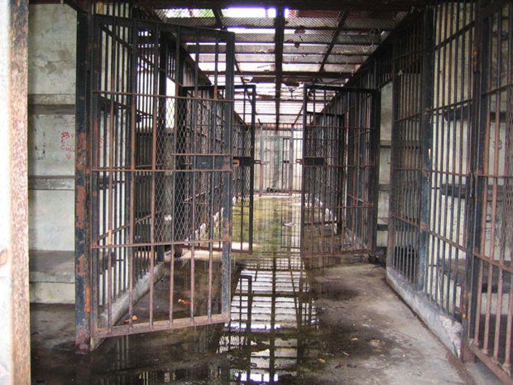 coiba prison