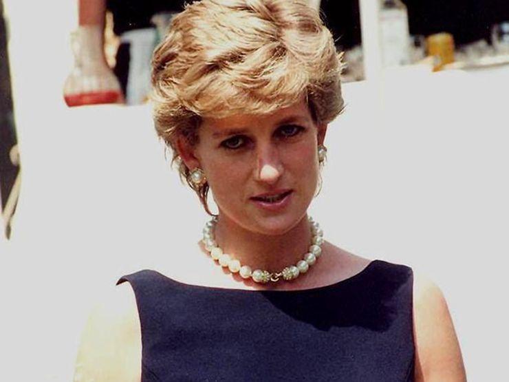 Princess Diana at International Leonardo Prize