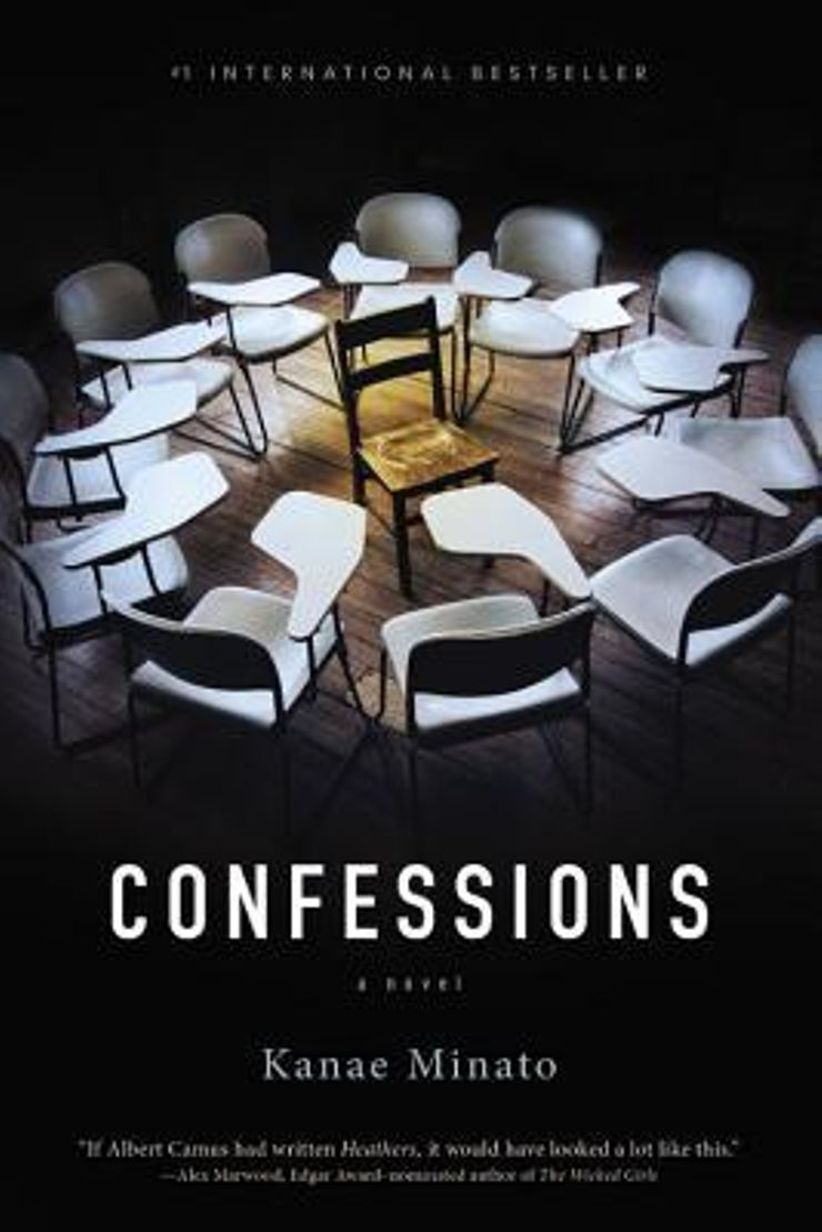 Buy Confessions at Amazon