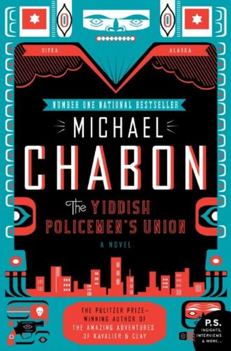 Buy The Yiddish Policemen's Union at Amazon
