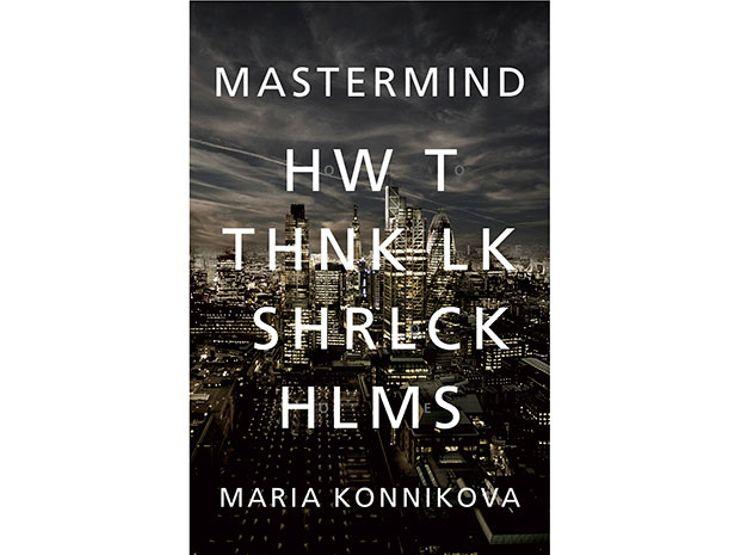 gift guide: mastermind, by maria konnikova