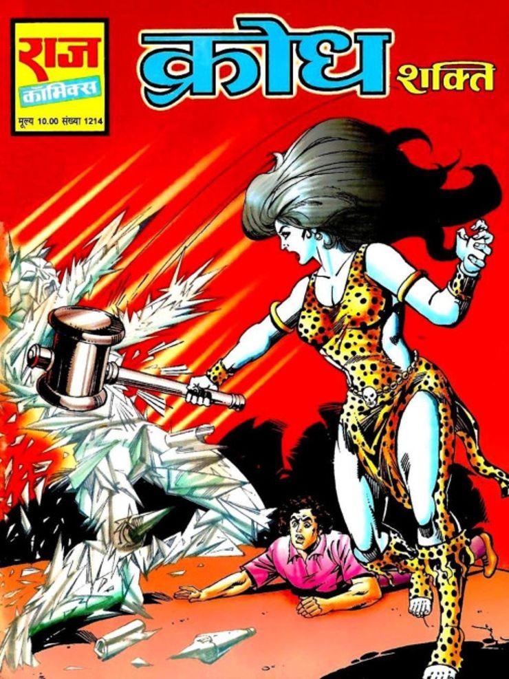 female superheroes independent comics shakti raj comics