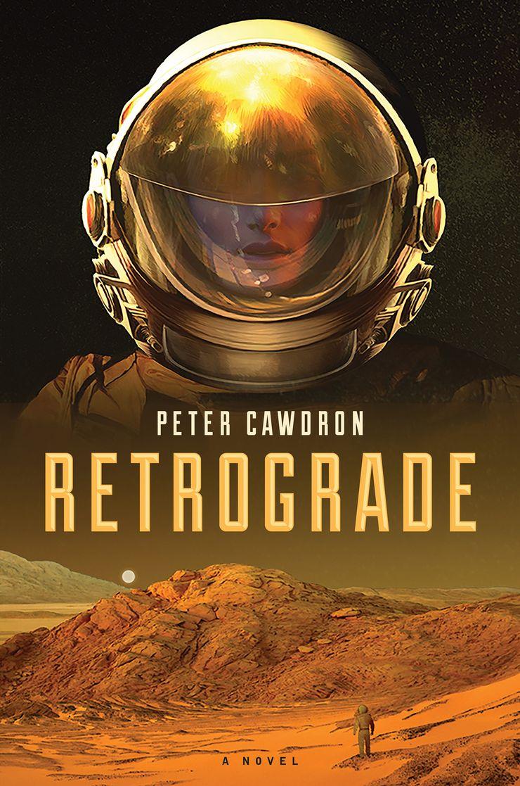 retrograde giveaway