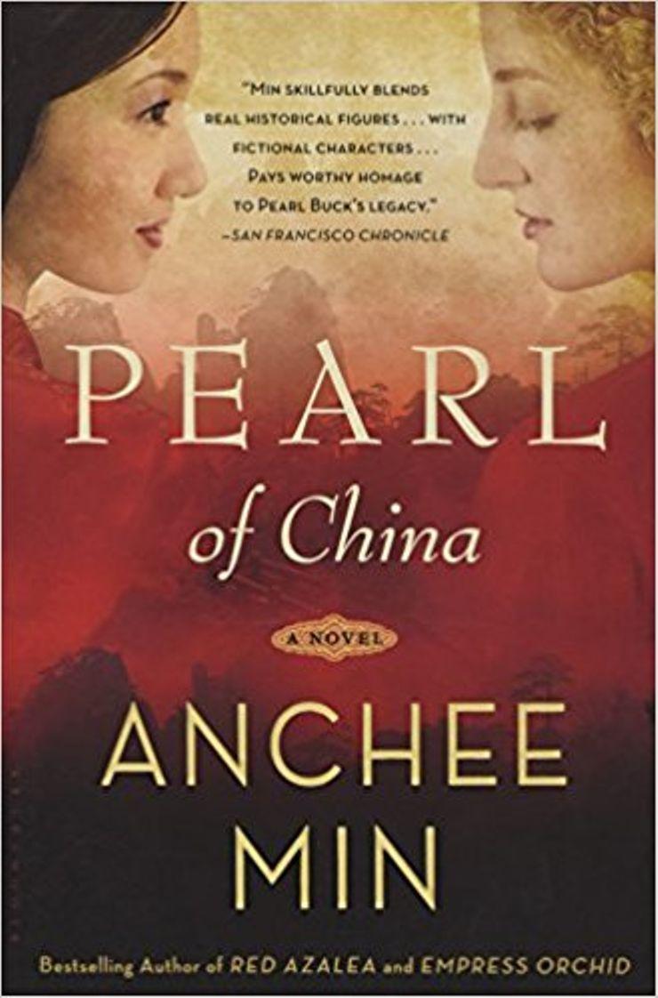 Buy Pearl of China at Amazon