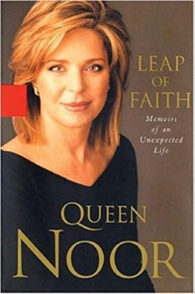Buy Leap of Faith: Memoirs of an Unexpected Life at Amazon