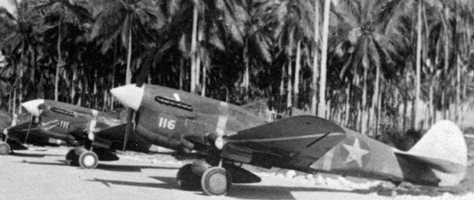 P-40s on the flight line of the Pacific