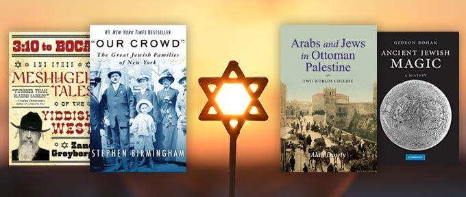 10 fascinating jewish history books