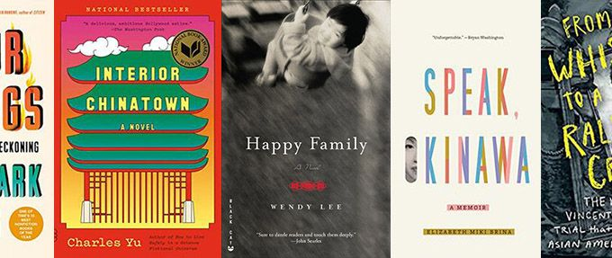 books about the asian american experience