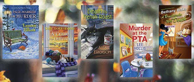 cozy mystery giveaway kensington