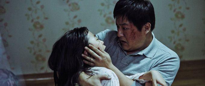 korean horror movies the wailing